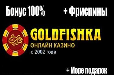 российский покер онлайн