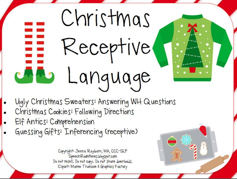 Speech Room News: Christmas Receptive Language - features ...