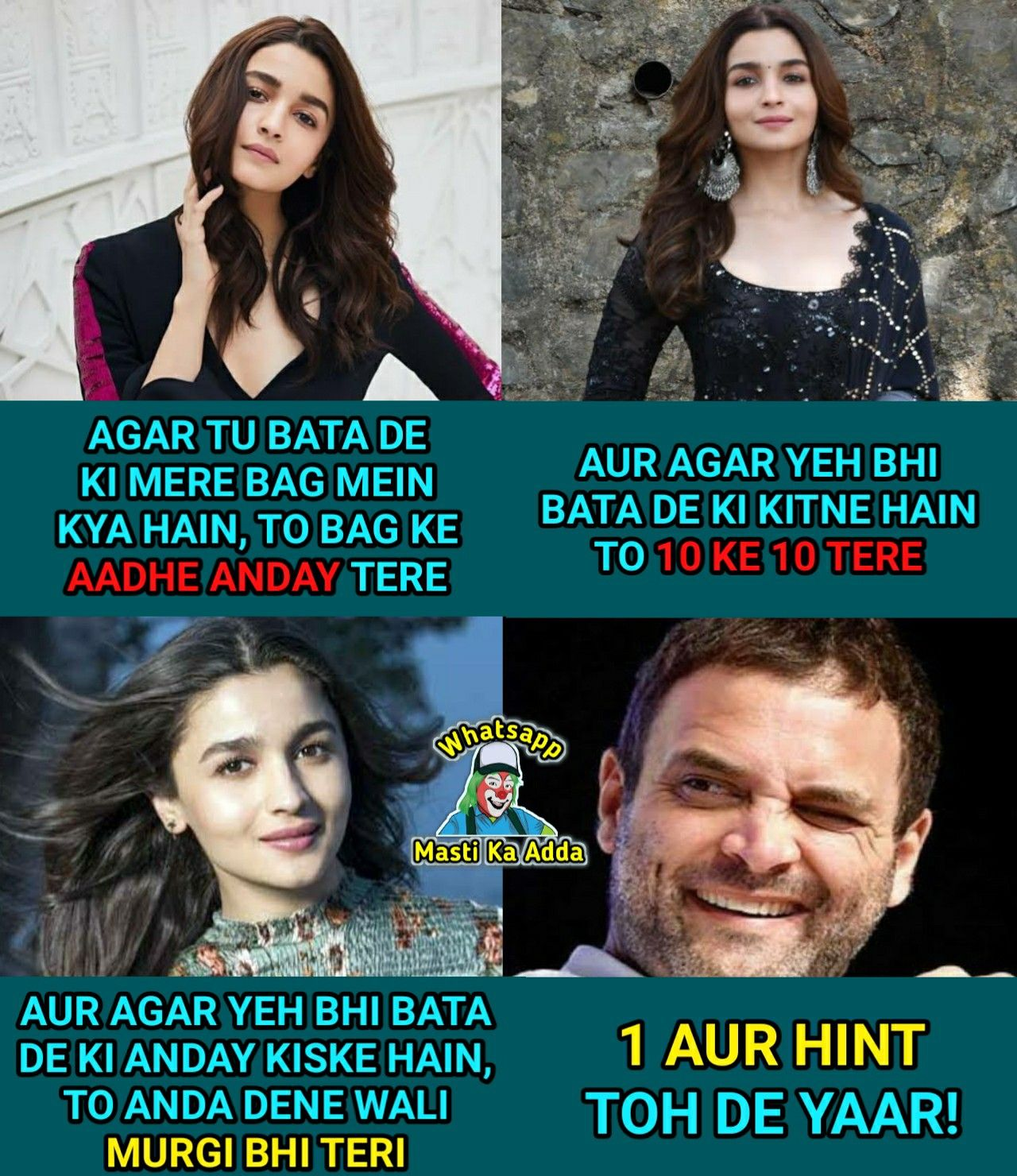 Alia Bhatt And Pappu Jokes Some Funny Jokes Funny Jokes In Hindi Be Like Bro Memes