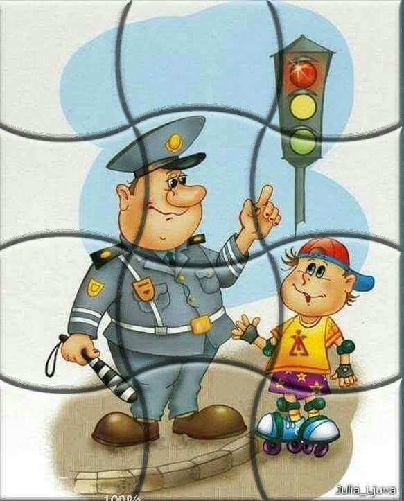 Police Officer Coloring Page additionally File together with Drunk Driving Logo further Traffic Police Puzzle Printables together with Faac Aa Ee A C E B D. on traffic police puzzle printables