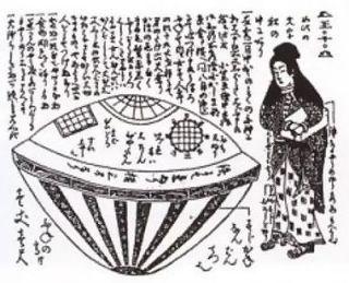 A Nineteenth Century Japanese Folk Tale Still Inspires UFO-Believers