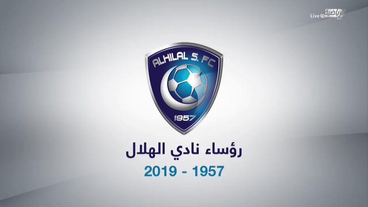 Pin By Alina Kaka On الهلالي In 2020 Twitter Sign Up Sport Team Logos Remember