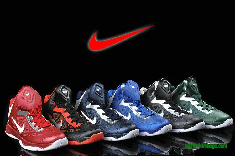 Mens Nike Hyperchaos Pack Basketball Shoes