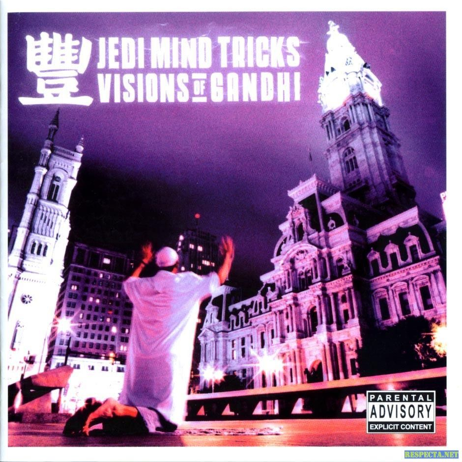 JMT Visions of Gandhi Mind tricks, Vinnie paz, Cute