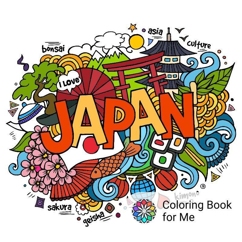Pin By Alivera Marshal On Primer Japan Illustration Japan Japan Icon