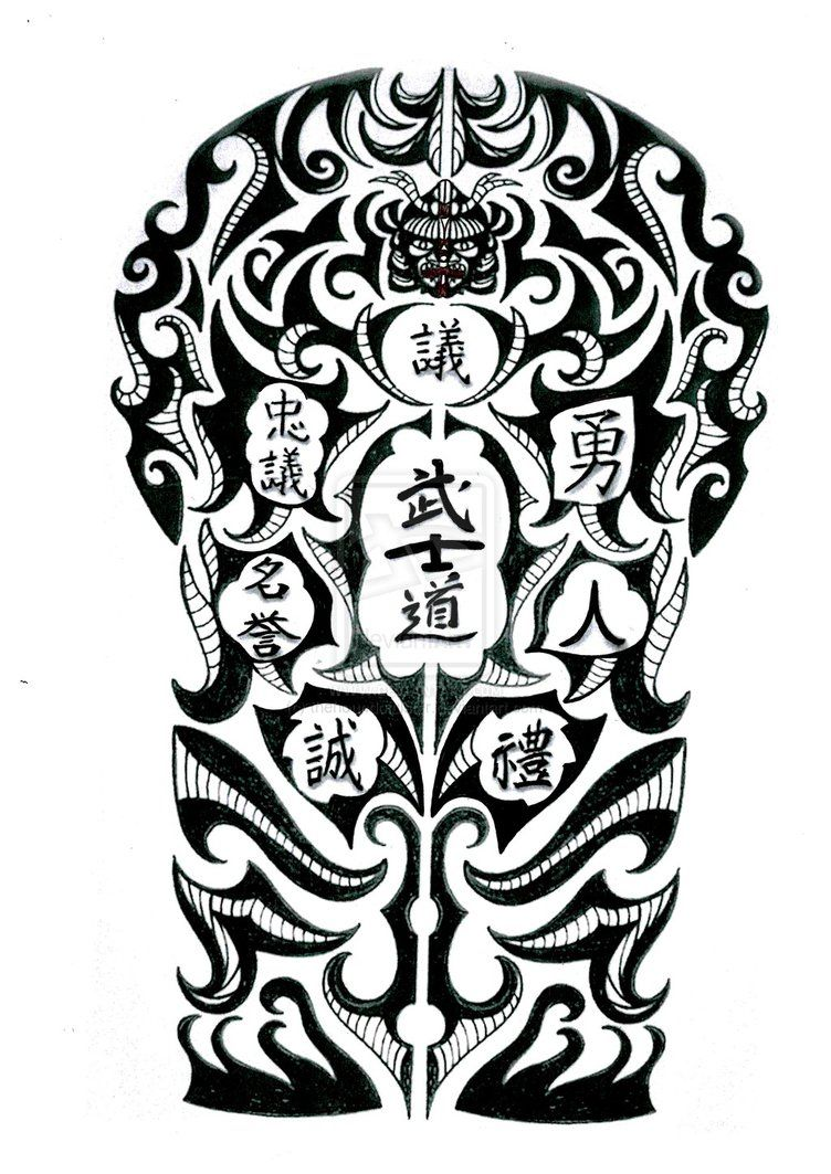 bushido japanese tribal tattoo by thehoundofulster on deviantart tatted pinterest tattoo. Black Bedroom Furniture Sets. Home Design Ideas