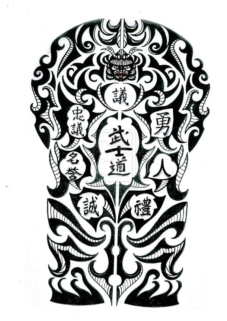 Bushido Japanese Tribal Tattoo By Thehoundofulster On Deviantart Dovme Portre