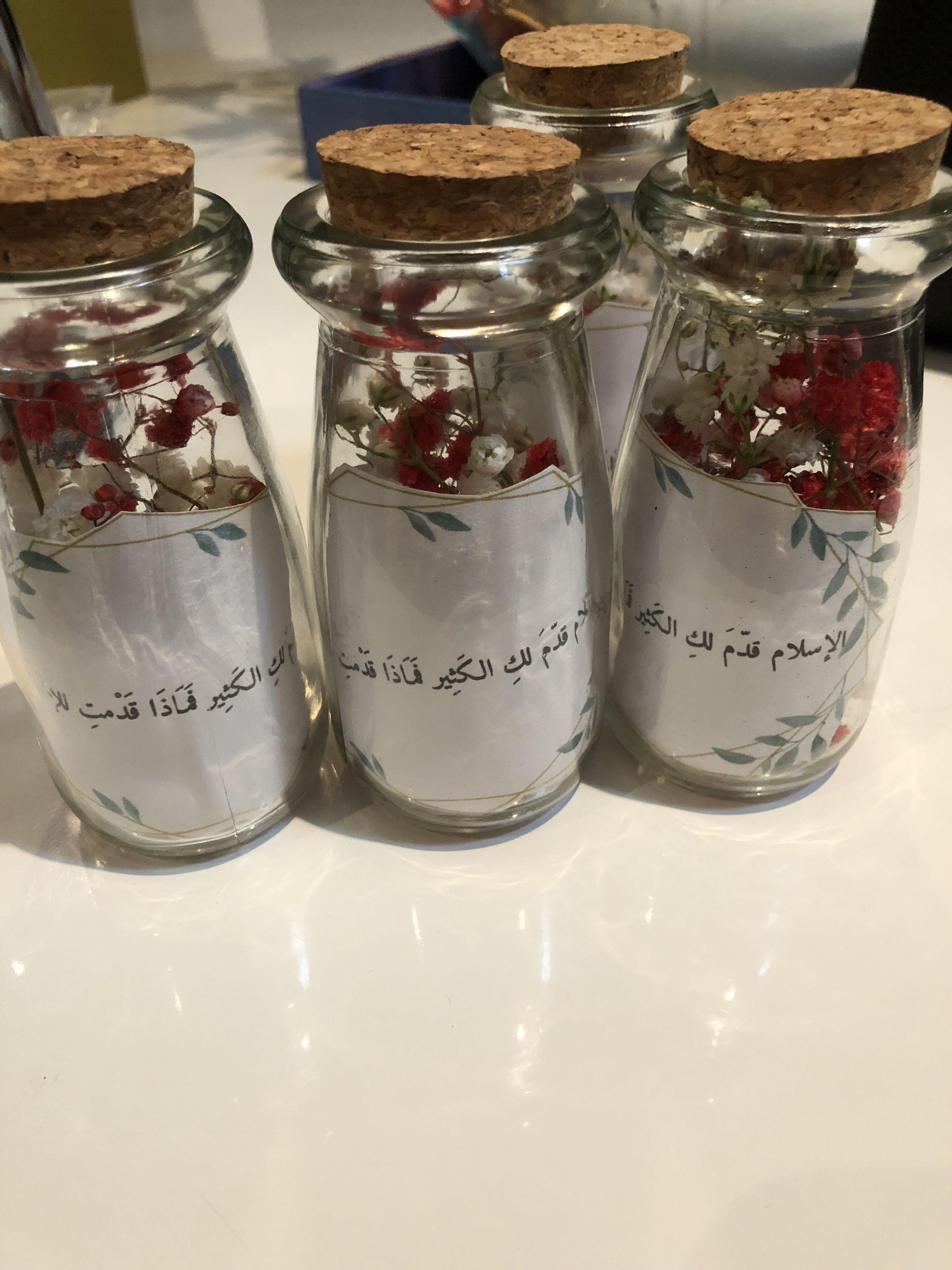 توزيعات افكار اسلام فوائد دينية ورد رسالة مشروع الإسلام قد م لك الكثير فماذا قدمت لل Diy Birthday Gifts Creative Gift Wrapping Party Survival Kit