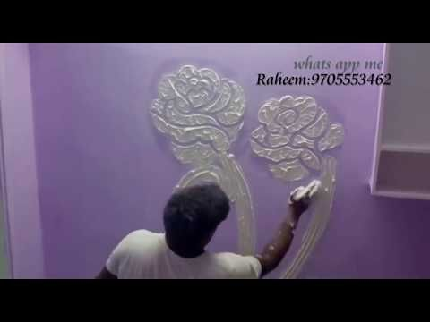 Wall Putty Texture Panch Design Youtube Wall Paint Patterns Wall Texture Design Painting Textured Walls