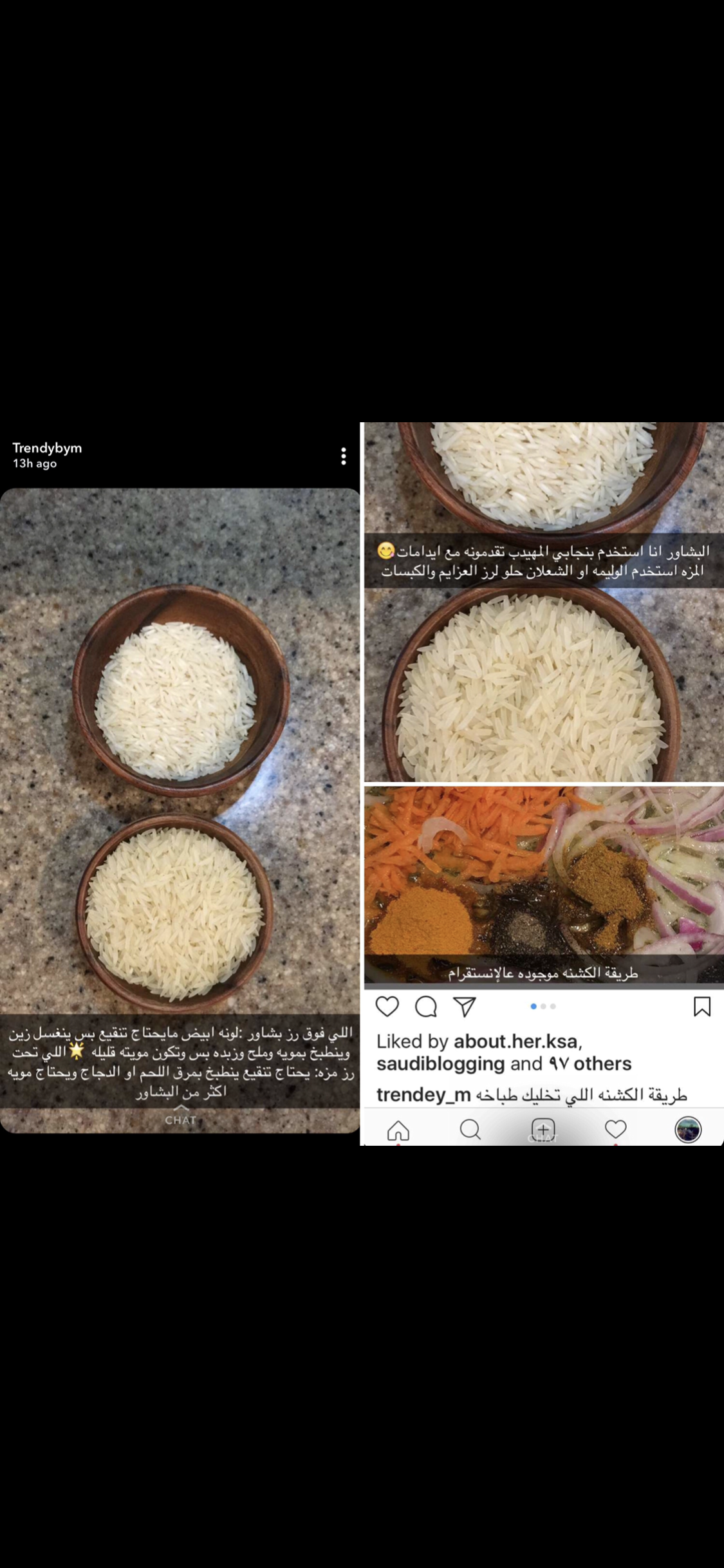 Pin By Rinad On Cooking Arabic Food Food Cooking