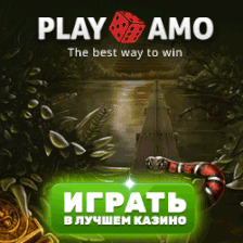 бездепозитный бонус покер для украины