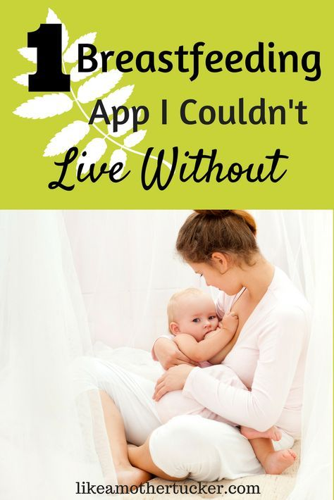 The Breastfeeding App I Couldn't Live Without ...