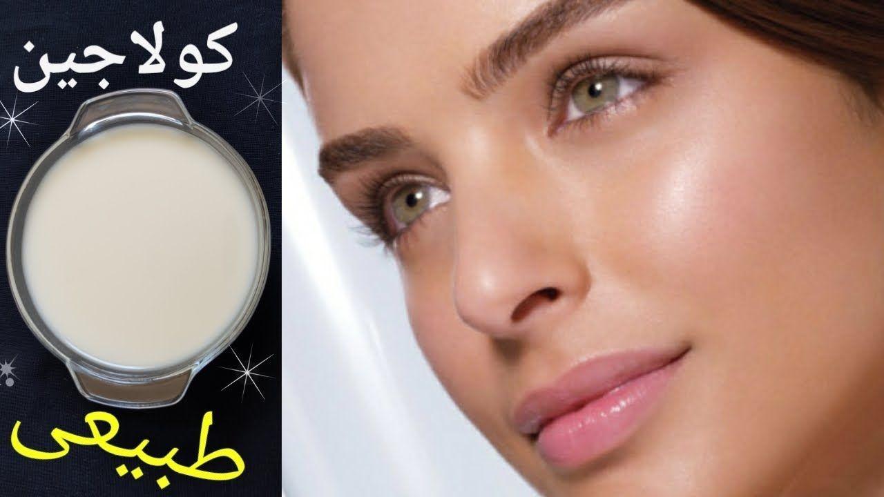 تجربتي مع لبان الدكر روووعه لبشره مشدوده ووجه أبيض كالقمر بدون تجاعيد أو هالات أو بقع Youtube Beauty Skin Care Routine Face And Body Beauty Skin Care