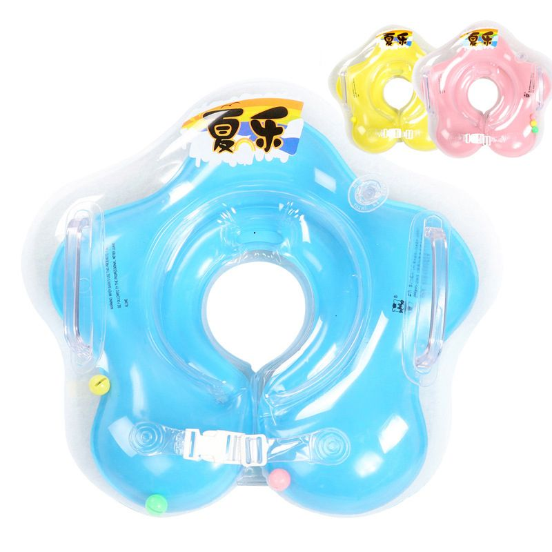 Baby gear swimming pool accessories swimming swim neck for Swimming pool accessories