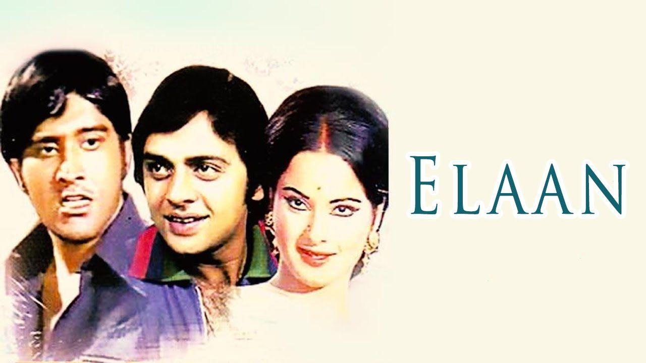 Watch Hindi Movie Elaan (1971), directed by K Ramanlal and produced by F C  Mehra. Music by Shankar Jaikishan, starring Vinod Mehra, Rekha, Helen, ...