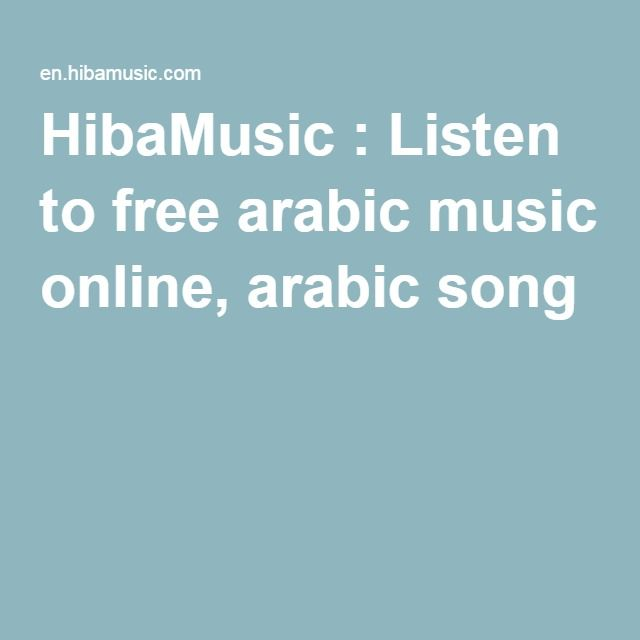 How can you find free Arabic music?