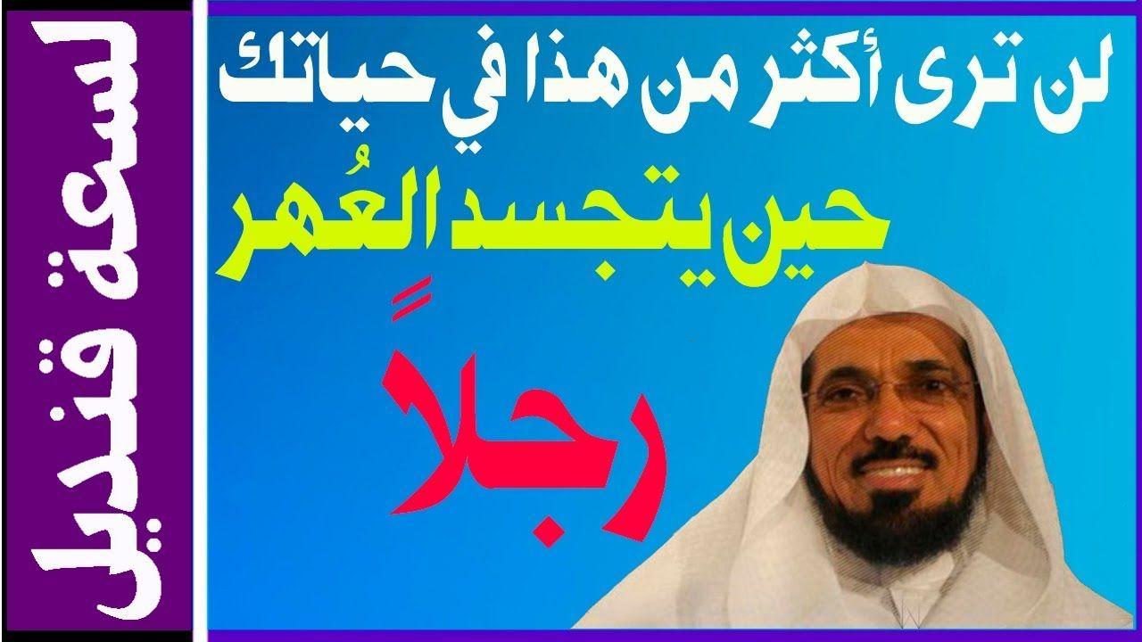 تويتر سلمان العوده