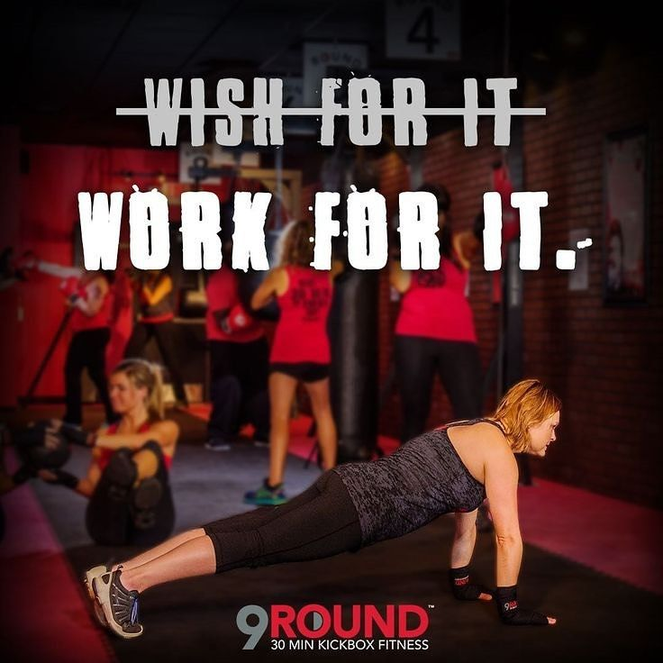 Get yourself down to @9roundsevensisters and finish the weekend strong #9round #9rounder #9roundfitn...