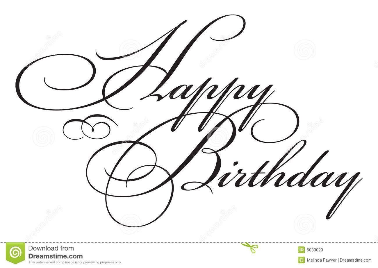 Happy Birthday Type Happy Birthday In Cursive Happy Birthday Clip Art Happy Birthday Art
