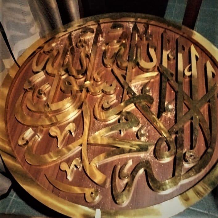 Kaligrafi kalimah tauhid hiasan dinding
