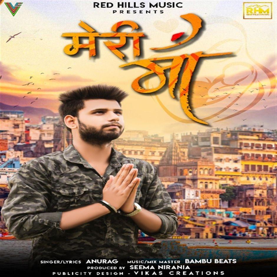 Meri Maa Single By Anurag Ad Single Anurag Music Listen Affiliate In 2020 Songs Mp3 Song Bollywood Songs