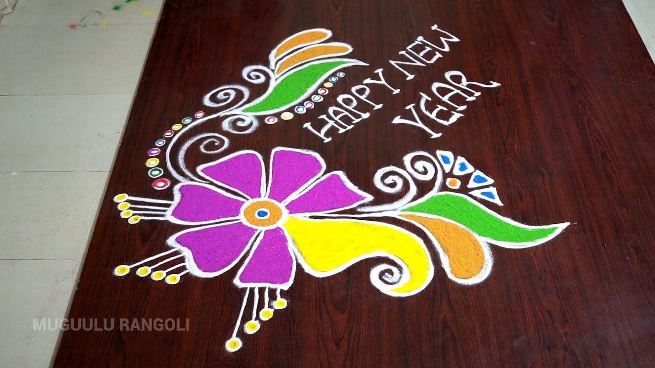 New Year Muggulu 2019 2019 New Year Muggulu Rangoli Kolam For New Year N Rangoli Designs With Dots Beautiful Rangoli Designs Rangoli Designs Diwali