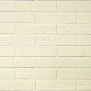 Leroy merlin rivestimento decorativo elastolith bianco for Rivestimento 3d leroy merlin