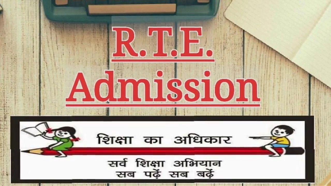 Rte Gujarat Admission 2020 21 Apply Online Www Rtegujarat Org In