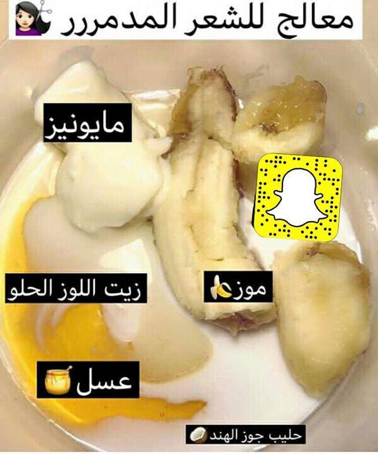 حضارة حواء Mari1 Beauty Instagram Photos And Videos Instagram Photo And Video Instagram Photo