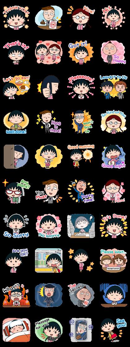 Chibi Maruko Chan Work Style — Sticker for LINE & WhatsApp