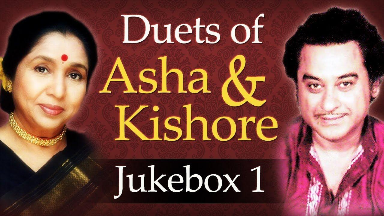 Asha Bhosle Kishore Kumar Duets Vol 1 Top 10 Lata Kishore Songs Asha Bhosle Songs Kishore Kumar Songs