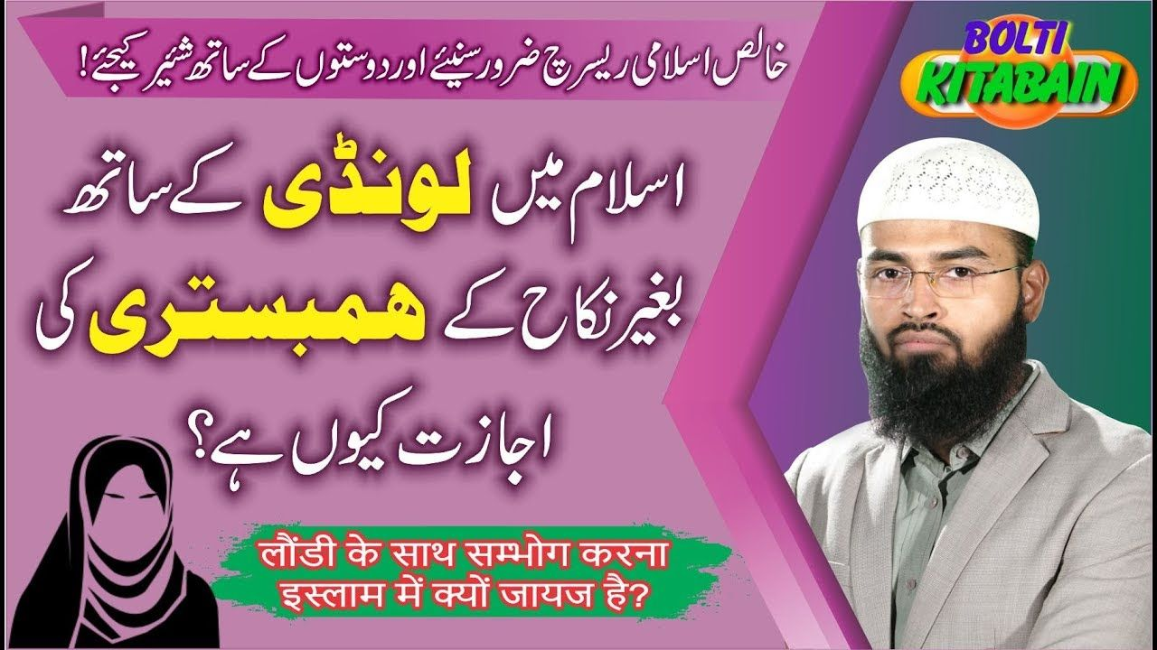 Pin on Islamic Video by Faiz syed