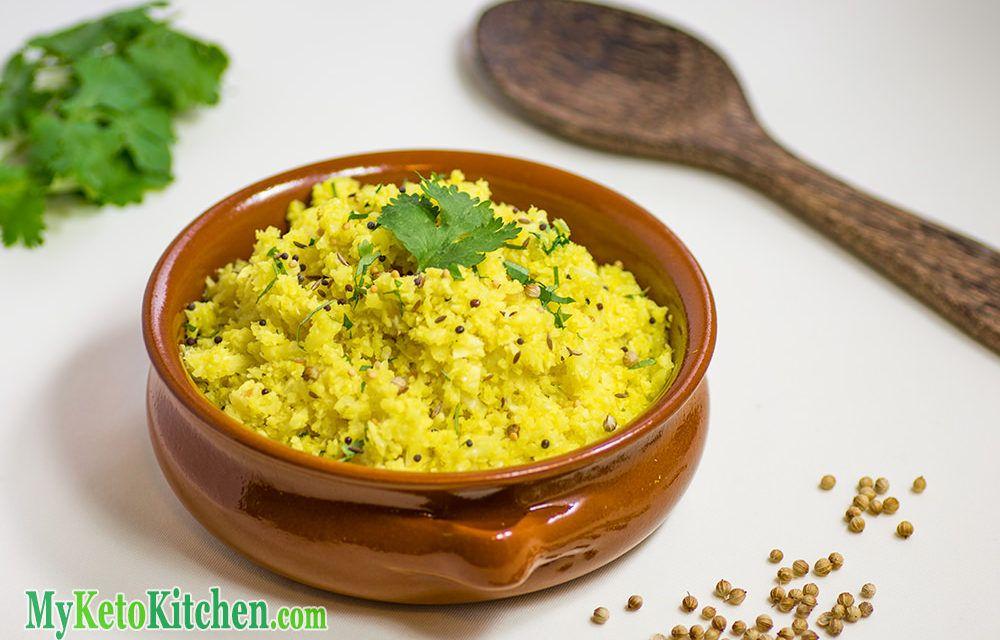 Indian cauliflower rice recipe fragrant keto