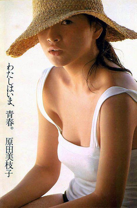 Mieko harada nude japanese famous actress movie star - 1 part 1
