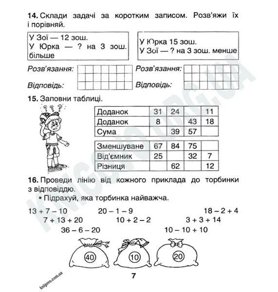 Готовые домашние задания агабекян деловой английский