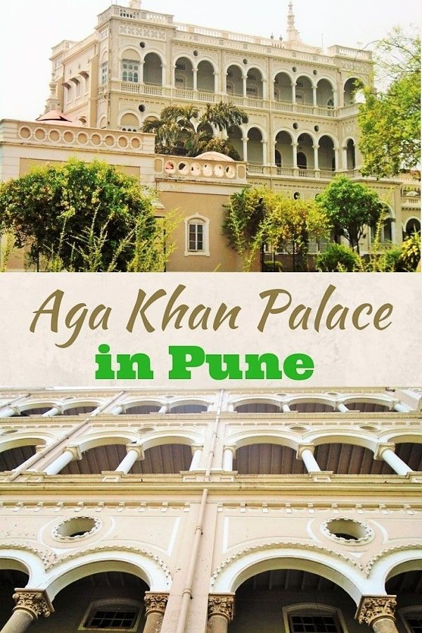 The Aga Khan Palace an abode of peace and serenity in