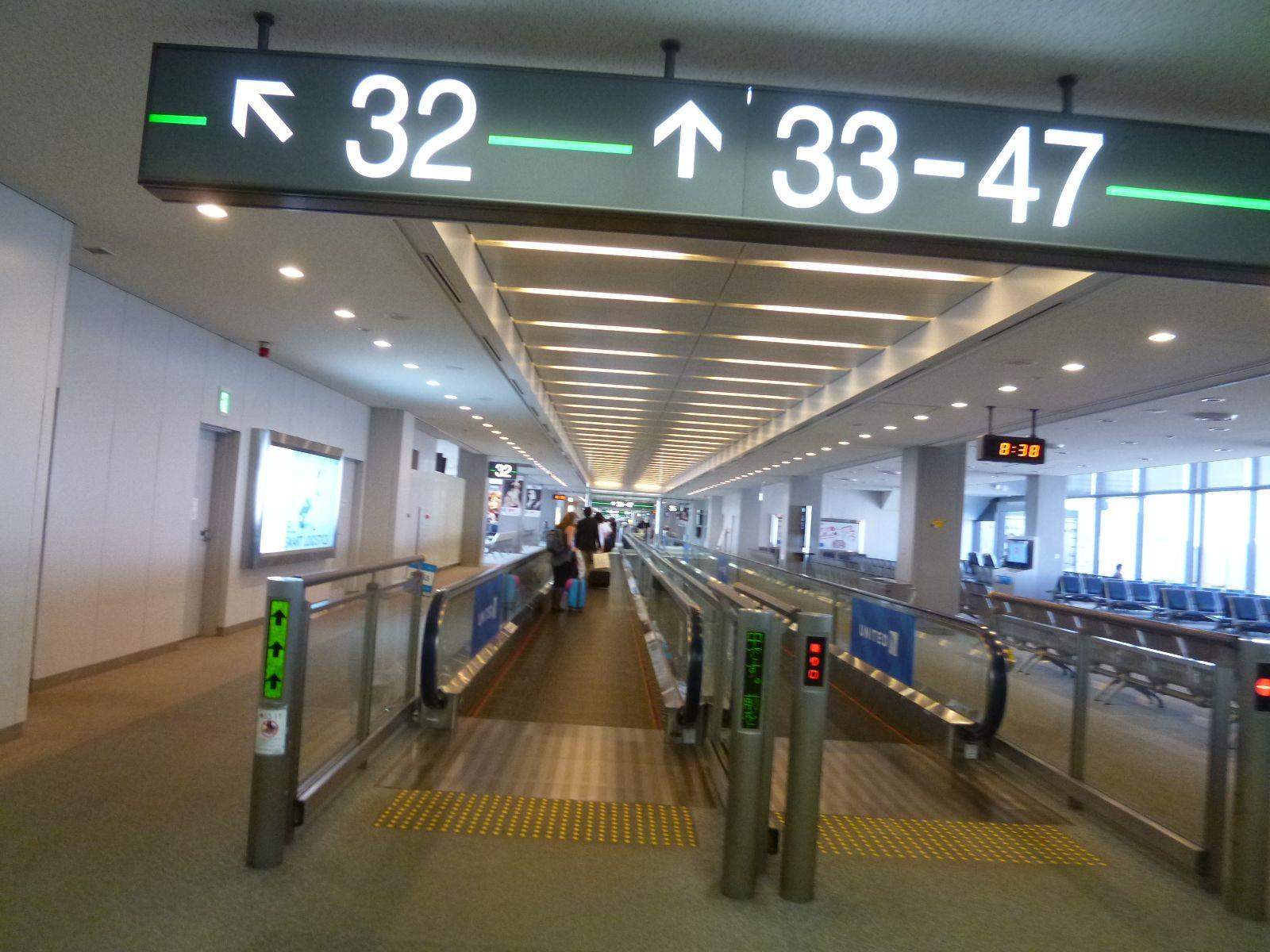 Aeroporto Tokyo : Tokyo narita aeroporto luglio transportes tokyo