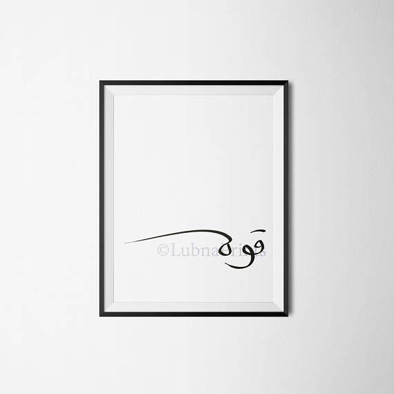 Strength In Arabic Hand Written High Resolution Calligraphy Black And White Wall Decor Modern Minimalist Art