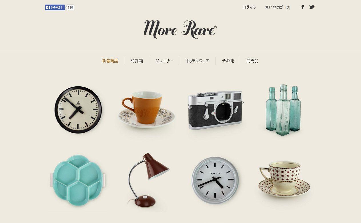 Japanese Webdesign Showcase 3 Japanese Design Shop Logo Design Minimalist Layout Japanese Design