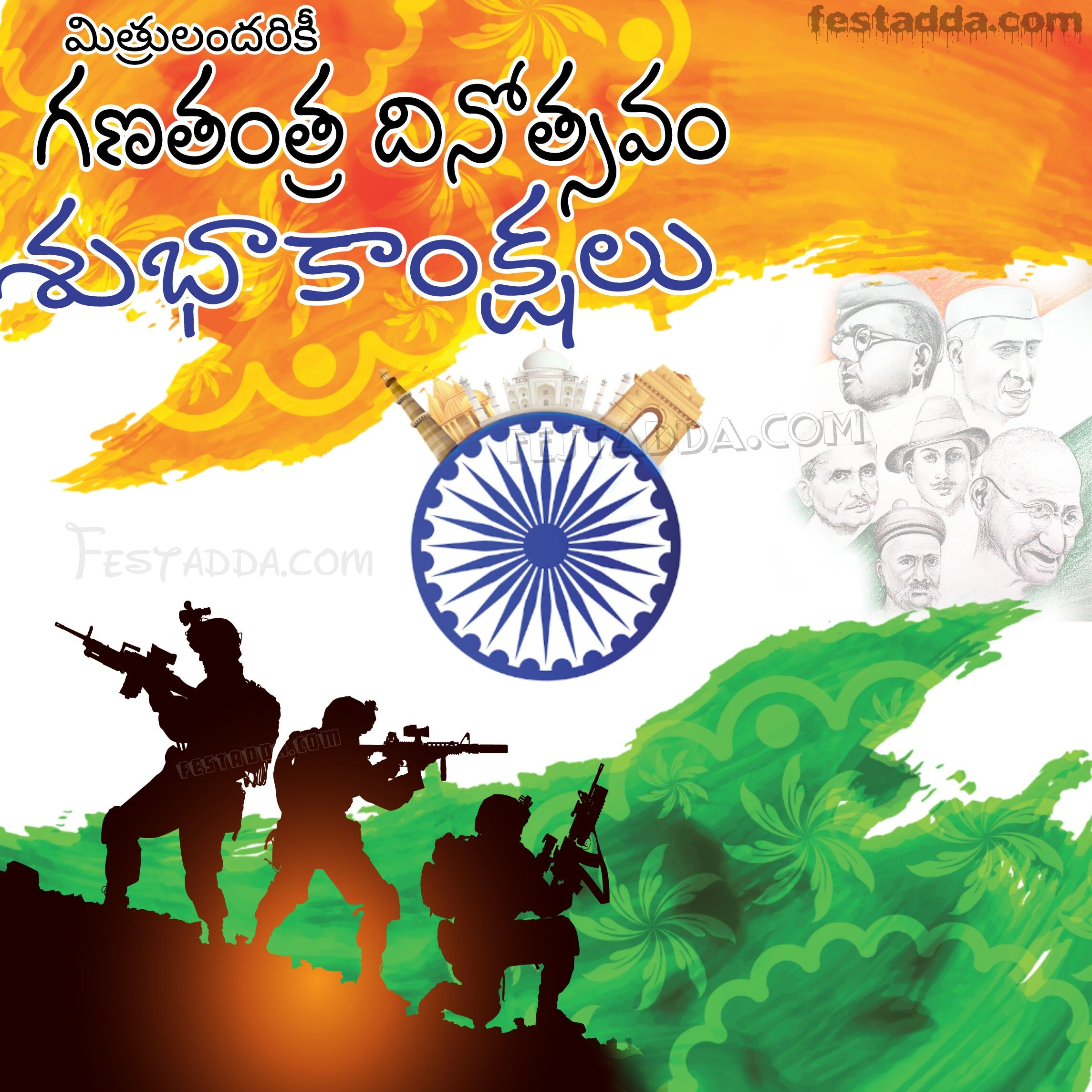 Pin On Republic Day 2020 Images In Telugu