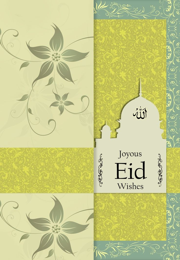 Http://www.greetingsisland.com/Printables/Holidays/Ramadan Has