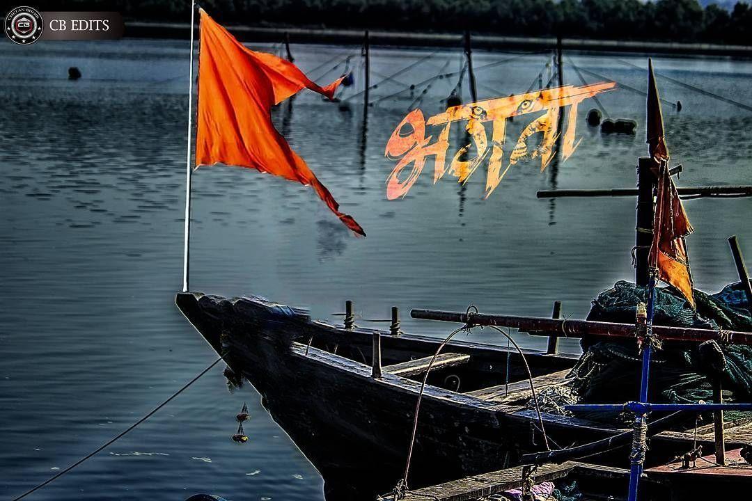 Cb Edits Picsart Cb Editing Taukeer Editx Harsh Pictures: Pin By Lakhan Jadhav On LAKHAN T Picsart Png Hd