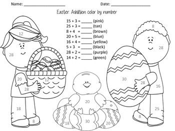Easter Color by Number: Addition (Spanish & English