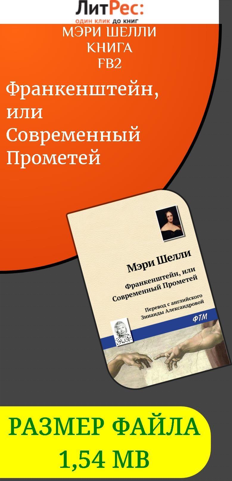 Владимир васильев волчья натура скачать fb2