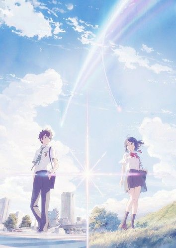 Kimi no Na wa Photo: Taki and Mitsuha
