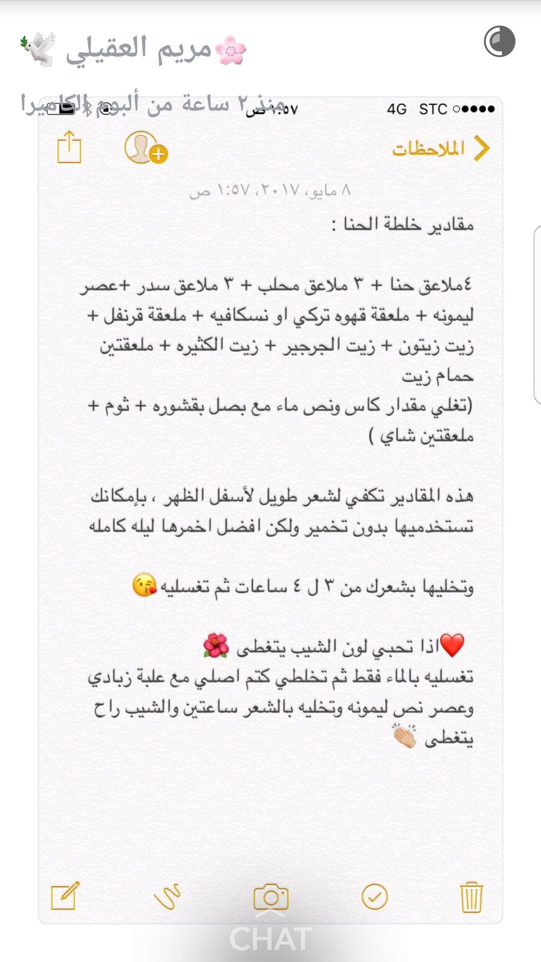 Pin By Mzoon27 On خلطات Makeup Skin Care Beauty Skin Skin Makeup