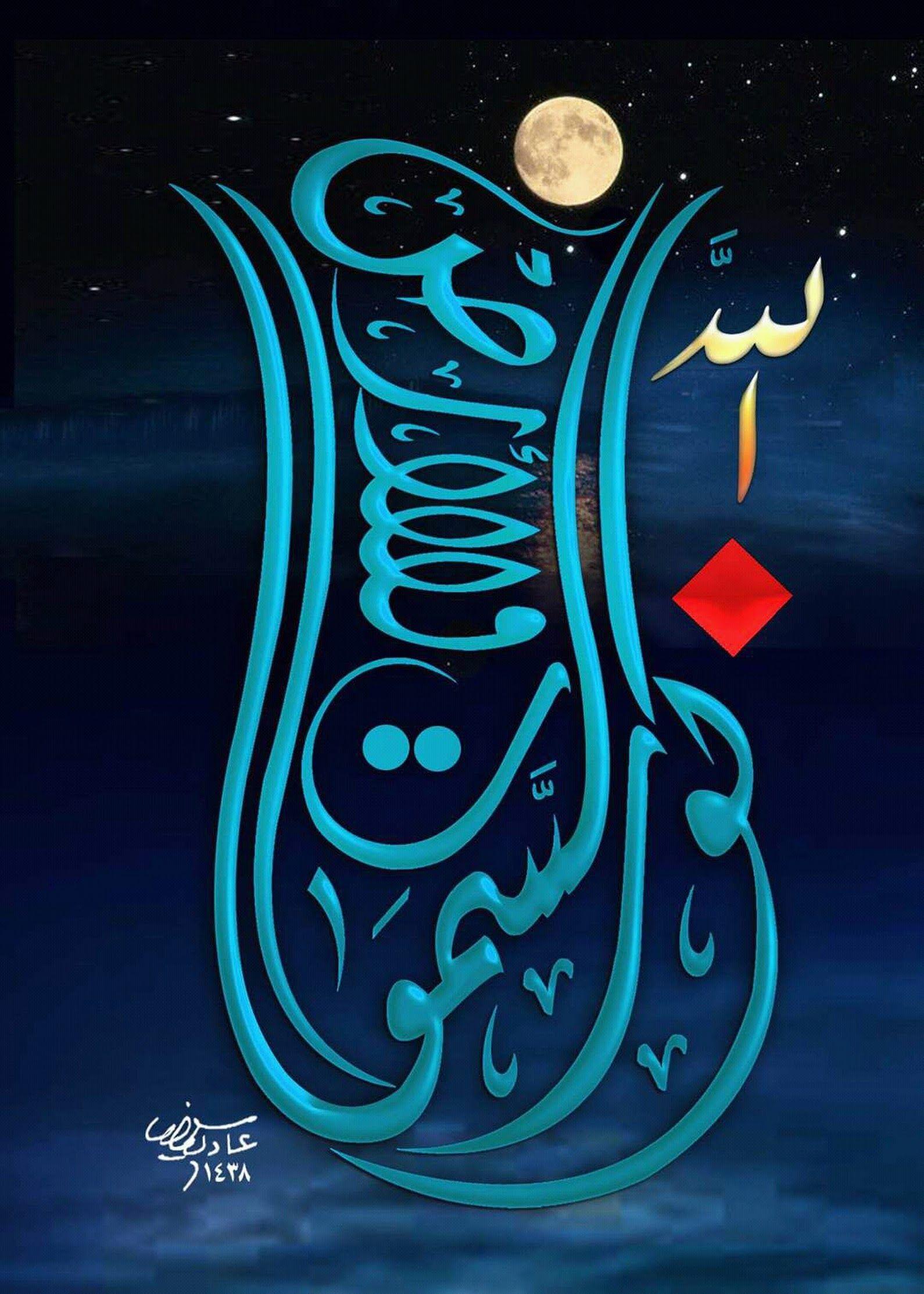 sadia malik Google+ Islami sanat, Sanat, Çizim
