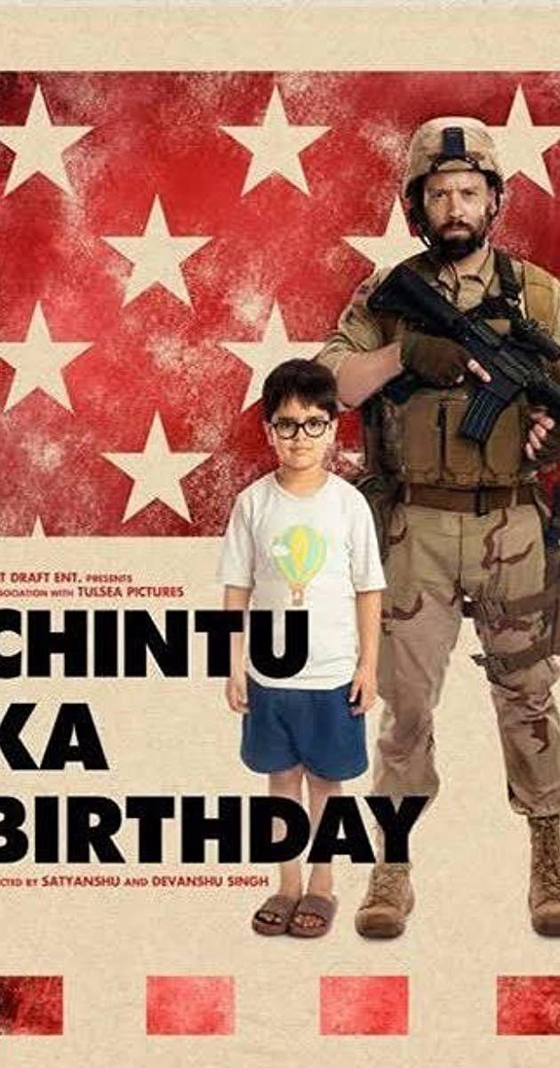 Directed by Devanshu Singh, Satyanshu Singh. With Vinay