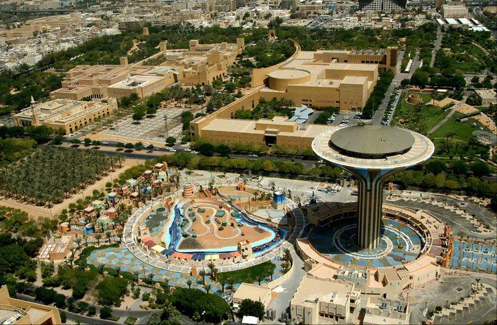King Abdulaziz Historical Center Riyadh Flight Offers Airfare