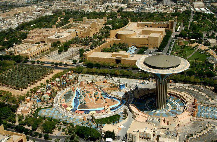 King Abdulaziz Historical Center Riyadh Flight Offers 2nd City